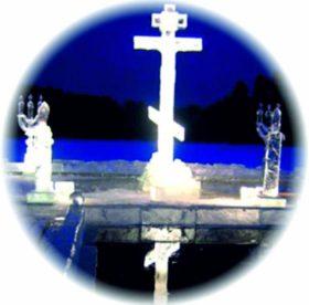 Хозяйке на заметку: можно ли убираться в Крещение