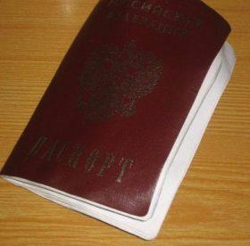 Что делать, если постиран паспорт?