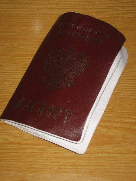 Постирал паспорт в стиральной машине что делать